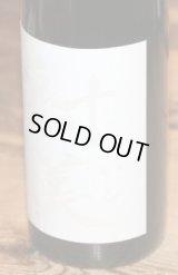 開栓注意!!! 30BY WHITE射美「snow」720ml  抽選予約受付開始しました! 2019.3/15(金)お昼12時まで(注:ご注文確定ではございません。)〜詳細は必ずご確認下さい!〜