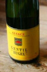夏におすすめのワイン】フランス アルザスヒューゲル ジョンティ 750ml