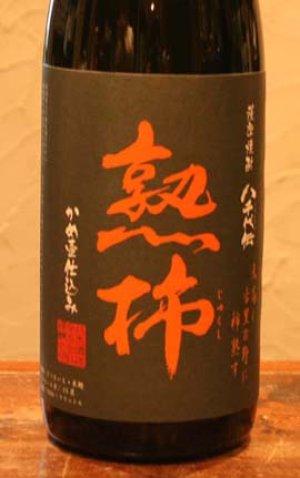 画像1: 鹿児島 いも焼酎  熟柿25゜1.8L