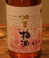 加賀梅酒1.8L