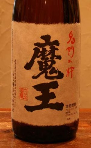 画像1: 鹿児島 いも焼酎 魔王25゜1.8L