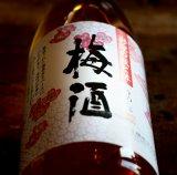 さつまの梅酒1.8L