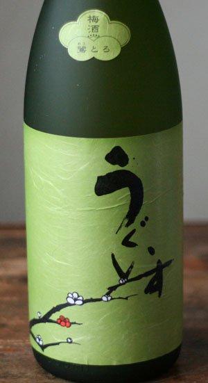 画像1: 第五回(2011年) 大阪天満天神梅酒大会第一位うぐいすとまり 鶯とろ 1.8L